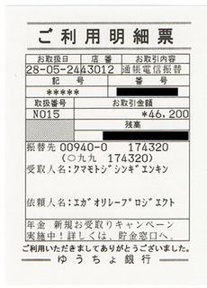 20160524-postoffice.jpg